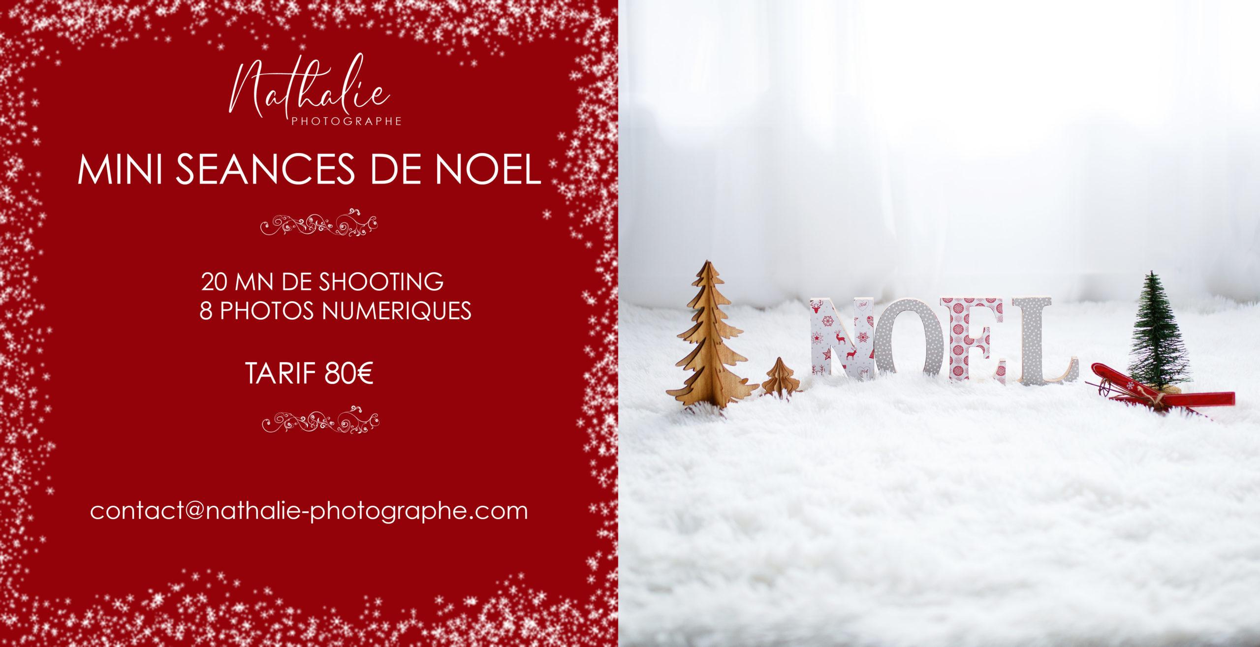 Offre spéciale Noël mini séances